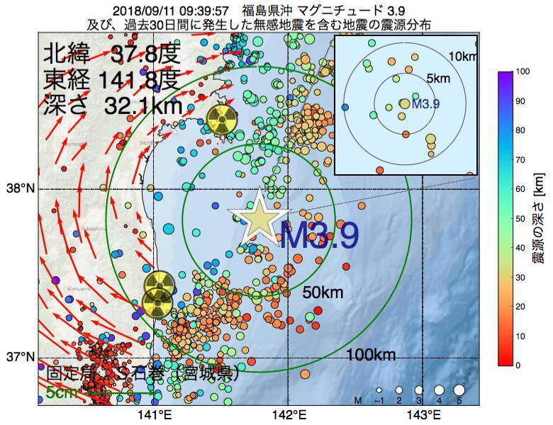 地震震源マップ:2018年09月11日 09時39分 福島県沖でM3.9の地震