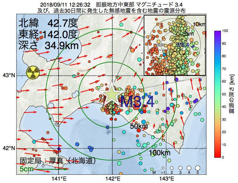 地震震源マップ:2018年09月11日 12時26分 胆振地方中東部でM3.4の地震