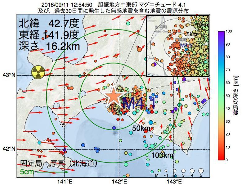 地震震源マップ:2018年09月11日 12時54分 胆振地方中東部でM4.1の地震
