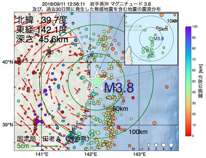 地震震源マップ:2018年09月11日 12時56分 岩手県沖でM3.8の地震