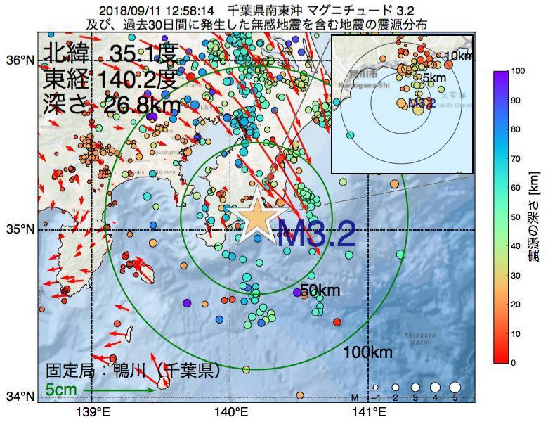 地震震源マップ:2018年09月11日 12時58分 千葉県南東沖でM3.2の地震