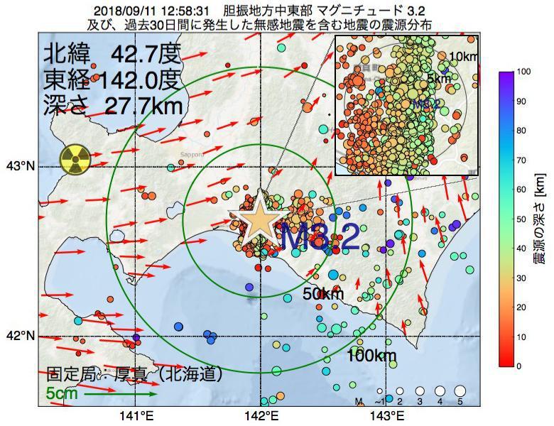 地震震源マップ:2018年09月11日 12時58分 胆振地方中東部でM3.2の地震