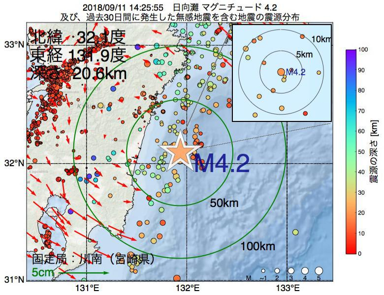 地震震源マップ:2018年09月11日 14時25分 日向灘でM4.2の地震