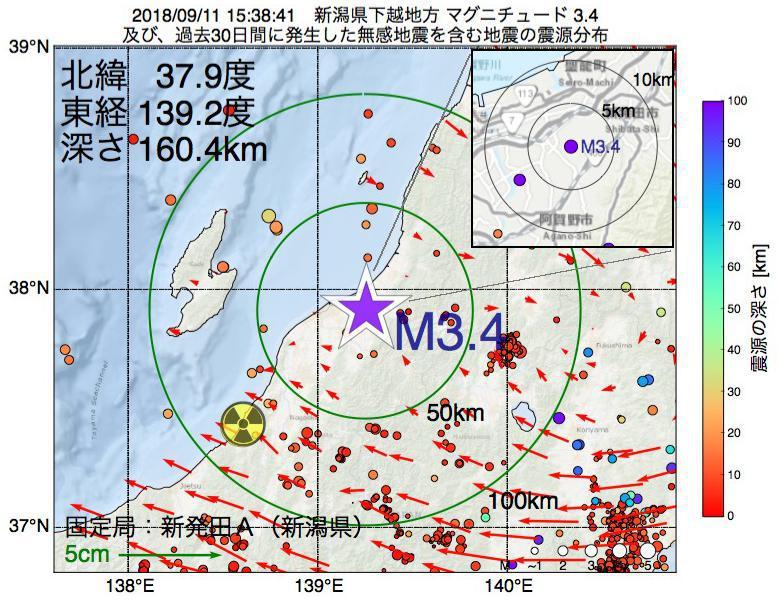 地震震源マップ:2018年09月11日 15時38分 新潟県下越地方でM3.4の地震