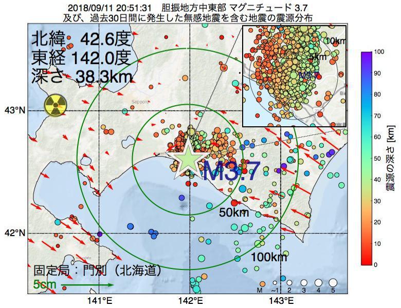 地震震源マップ:2018年09月11日 20時51分 胆振地方中東部でM3.7の地震