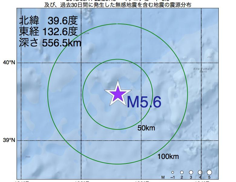 地震震源マップ:2018年09月11日 22時20分 でM5.6の地震