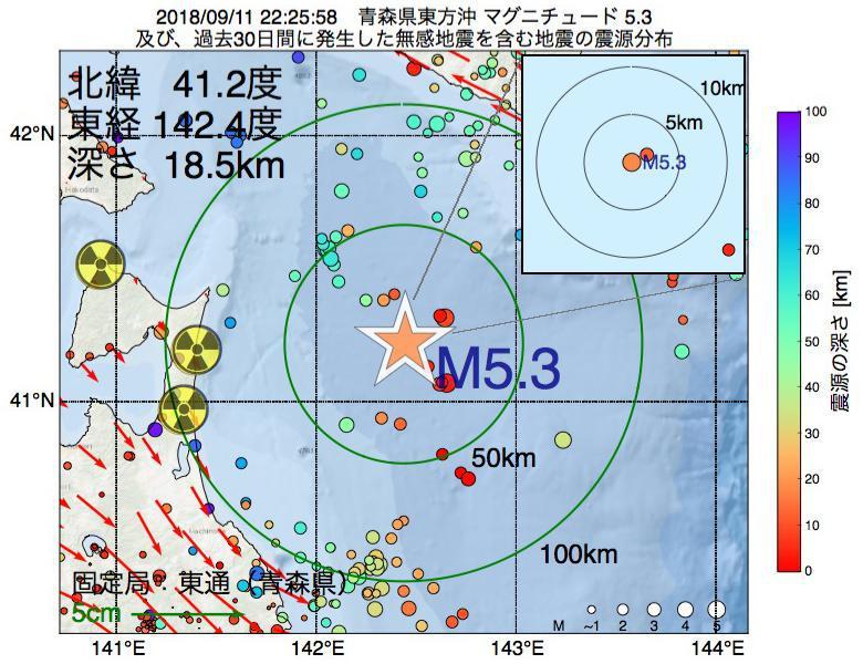 地震震源マップ:2018年09月11日 22時25分 青森県東方沖でM5.3の地震