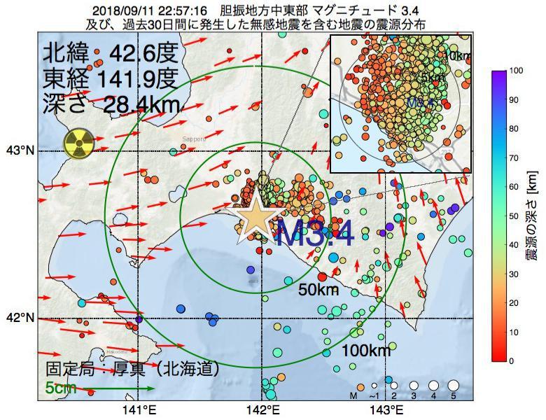 地震震源マップ:2018年09月11日 22時57分 胆振地方中東部でM3.4の地震