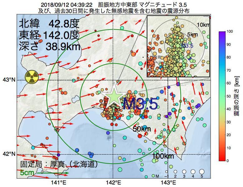地震震源マップ:2018年09月12日 04時39分 胆振地方中東部でM3.5の地震