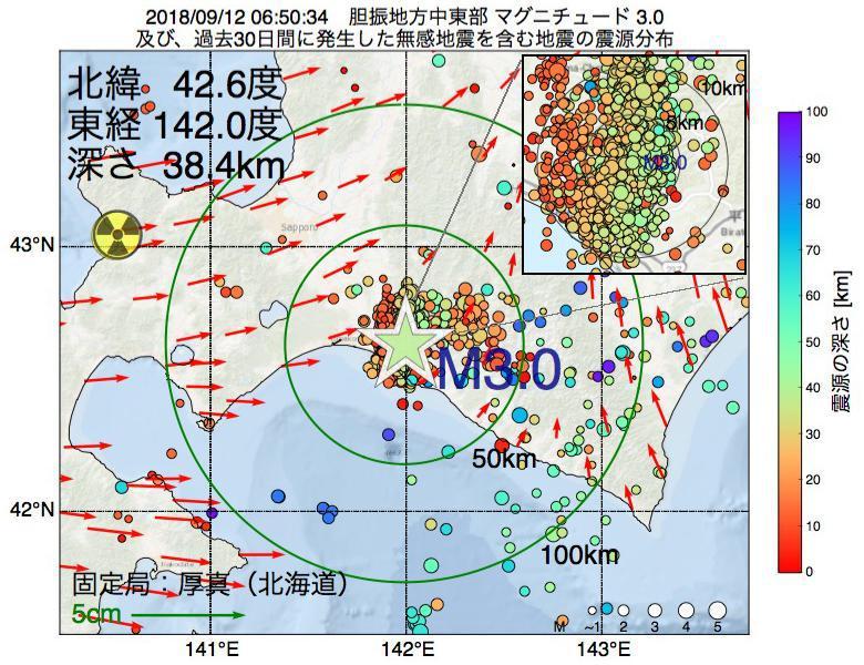地震震源マップ:2018年09月12日 06時50分 胆振地方中東部でM3.0の地震