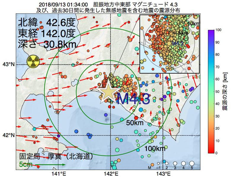 地震震源マップ:2018年09月13日 01時34分 胆振地方中東部でM4.3の地震