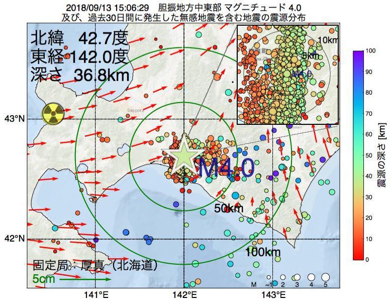地震震源マップ:2018年09月13日 15時06分 胆振地方中東部でM4.0の地震