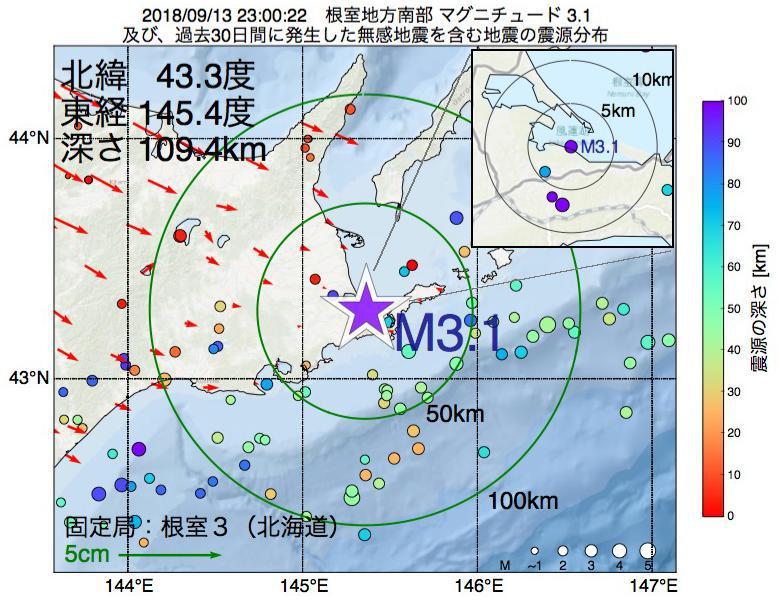 地震震源マップ:2018年09月13日 23時00分 根室地方南部でM3.1の地震