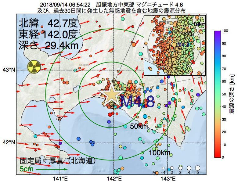 地震震源マップ:2018年09月14日 06時54分 胆振地方中東部でM4.8の地震