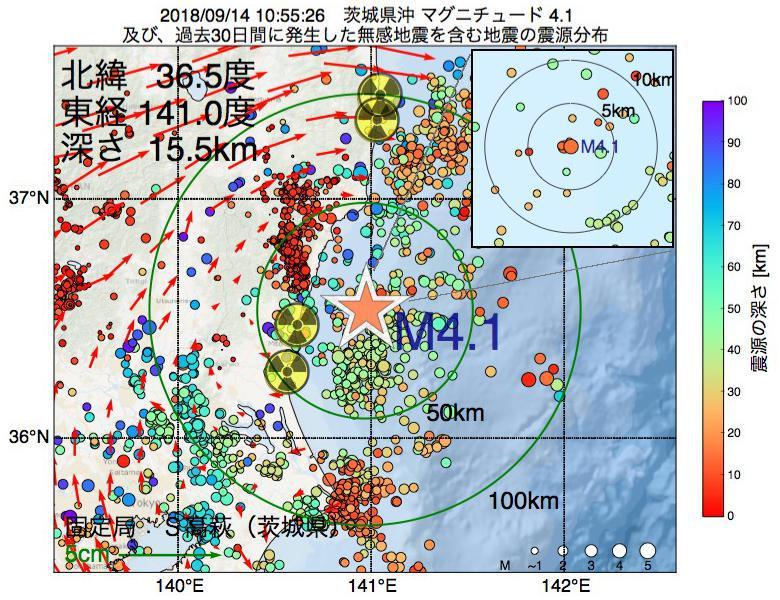 地震震源マップ:2018年09月14日 10時55分 茨城県沖でM4.1の地震
