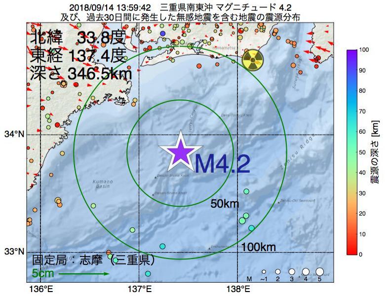 地震震源マップ:2018年09月14日 13時59分 三重県南東沖でM4.2の地震