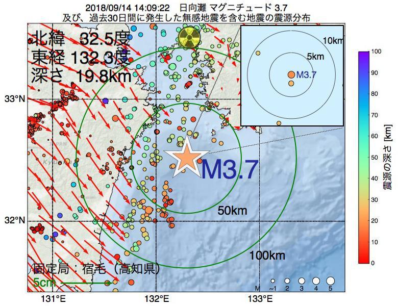 地震震源マップ:2018年09月14日 14時09分 日向灘でM3.7の地震