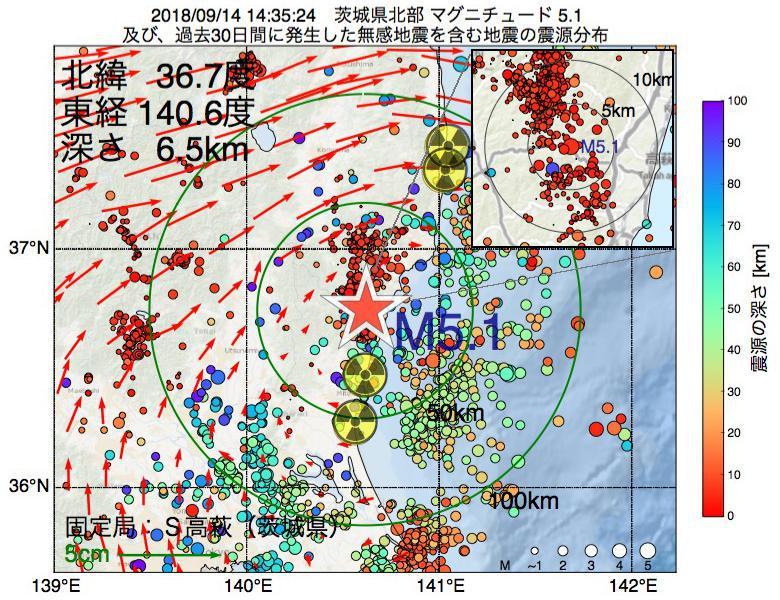 地震震源マップ:2018年09月14日 14時35分 茨城県北部でM5.1の地震