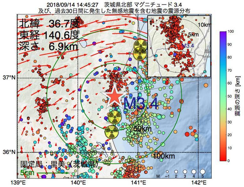 地震震源マップ:2018年09月14日 14時45分 茨城県北部でM3.4の地震