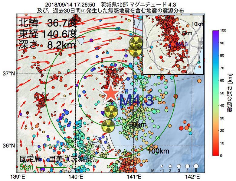 地震震源マップ:2018年09月14日 17時26分 茨城県北部でM4.3の地震