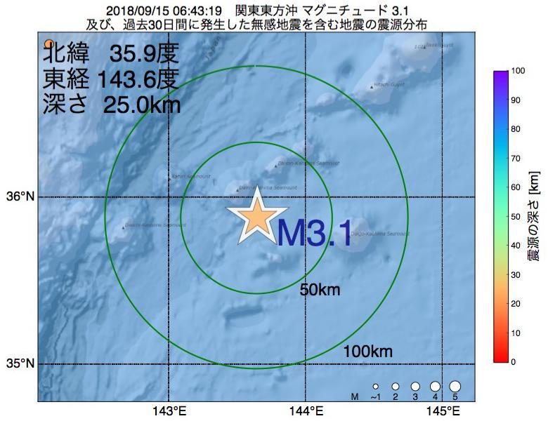 地震震源マップ:2018年09月15日 06時43分 関東東方沖でM3.1の地震