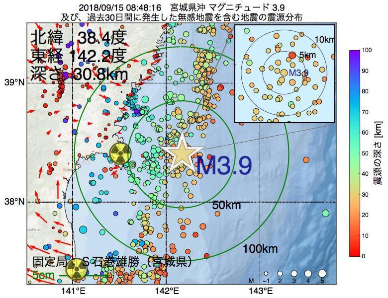 地震震源マップ:2018年09月15日 08時48分 宮城県沖でM3.9の地震