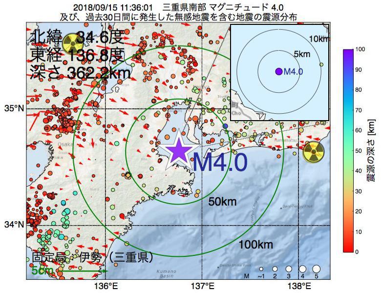地震震源マップ:2018年09月15日 11時36分 三重県南部でM4.0の地震