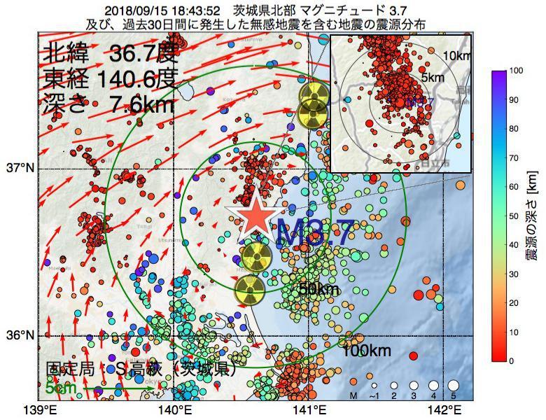 地震震源マップ:2018年09月15日 18時43分 茨城県北部でM3.7の地震