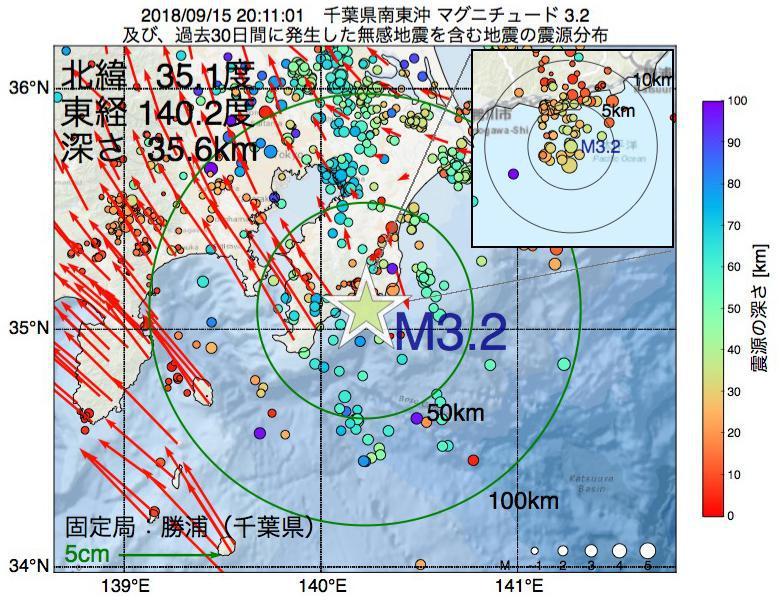 地震震源マップ:2018年09月15日 20時11分 千葉県南東沖でM3.2の地震