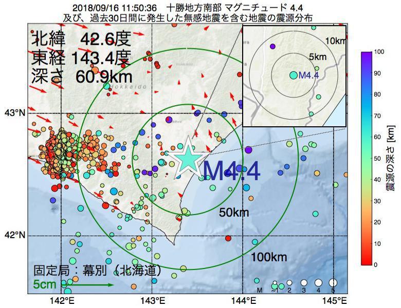 地震震源マップ:2018年09月16日 11時50分 十勝地方南部でM4.4の地震