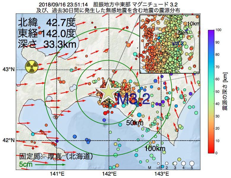 地震震源マップ:2018年09月16日 23時51分 胆振地方中東部でM3.2の地震