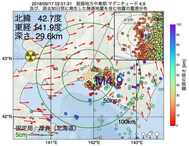 地震震源マップ:2018年09月17日 02時51分 胆振地方中東部でM4.9の地震