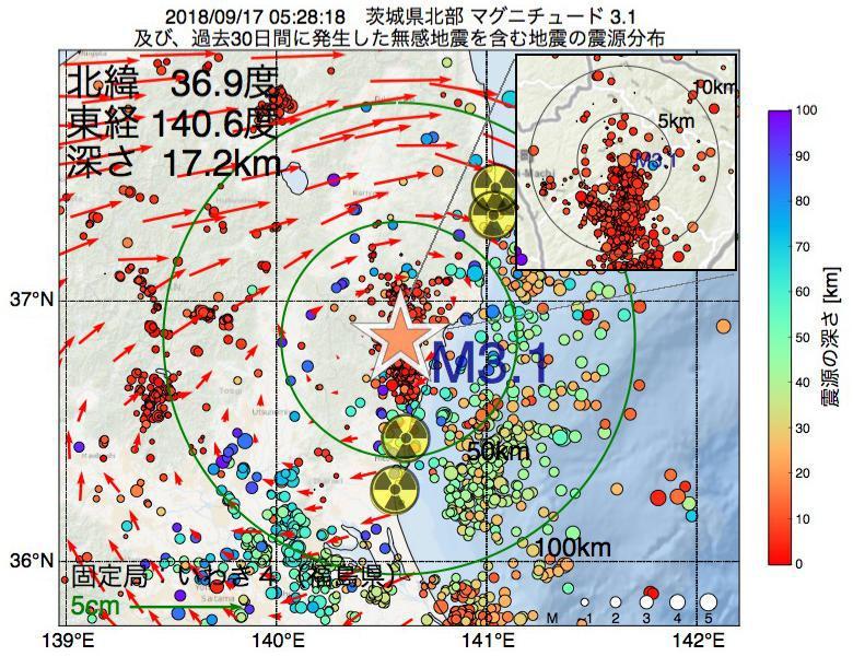 地震震源マップ:2018年09月17日 05時28分 茨城県北部でM3.1の地震