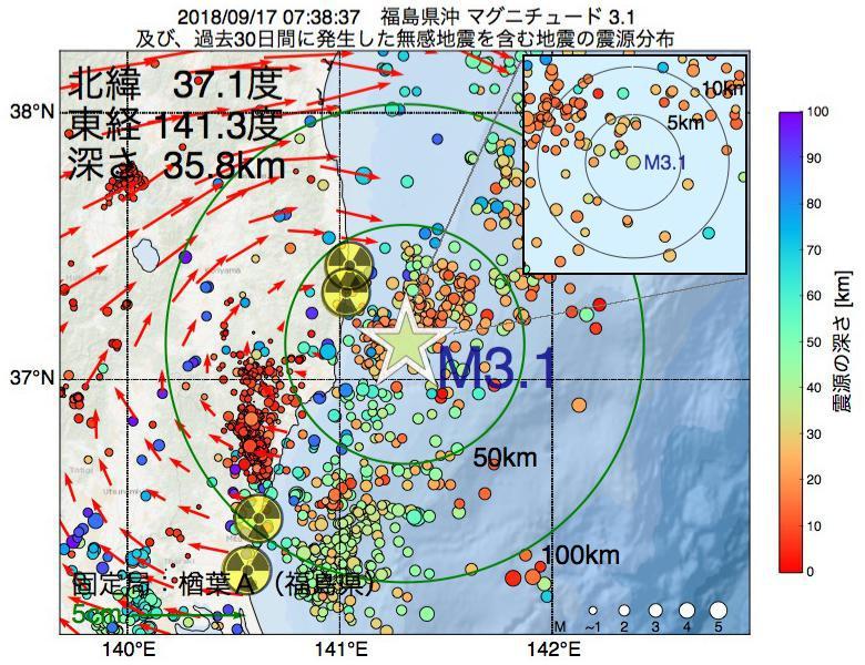 地震震源マップ:2018年09月17日 07時38分 福島県沖でM3.1の地震