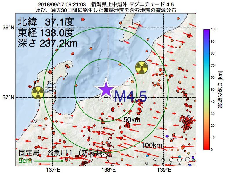 地震震源マップ:2018年09月17日 09時21分 新潟県上中越沖でM4.5の地震