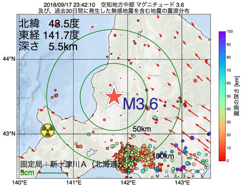 地震震源マップ:2018年09月17日 23時42分 空知地方中部でM3.6の地震