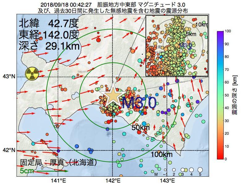 地震震源マップ:2018年09月18日 00時42分 胆振地方中東部でM3.0の地震