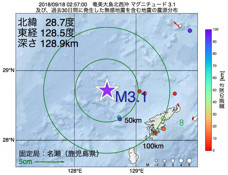 地震震源マップ:2018年09月18日 02時57分 奄美大島北西沖でM3.1の地震