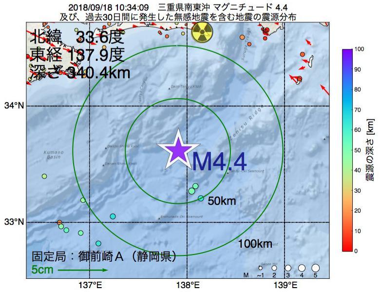 地震震源マップ:2018年09月18日 10時34分 三重県南東沖でM4.4の地震