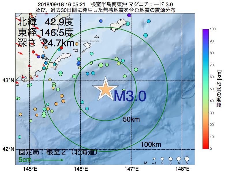地震震源マップ:2018年09月18日 16時05分 根室半島南東沖でM3.0の地震