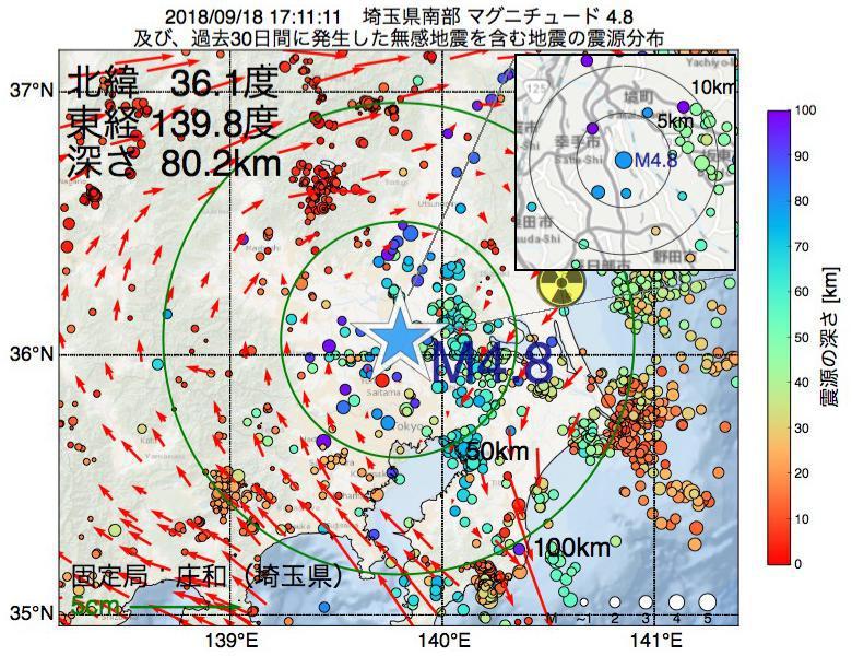 地震震源マップ:2018年09月18日 17時11分 埼玉県南部でM4.8の地震