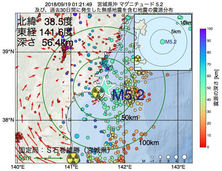 地震震源マップ:2018年09月19日 01時21分 宮城県沖でM5.2の地震