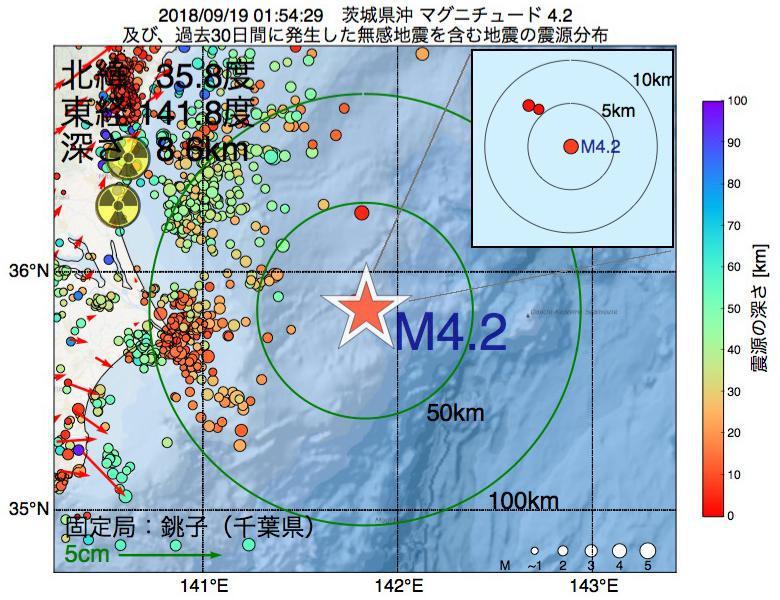 地震震源マップ:2018年09月19日 01時54分 茨城県沖でM4.2の地震