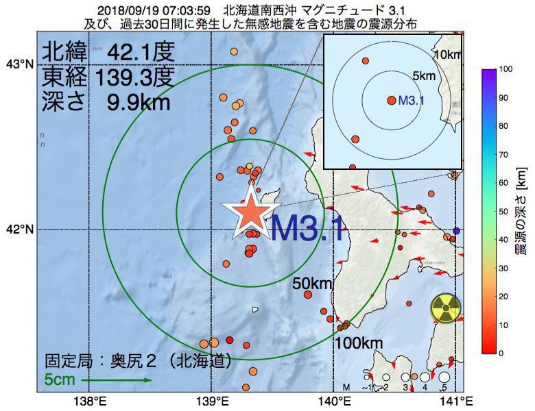 地震震源マップ:2018年09月19日 07時03分 北海道南西沖でM3.1の地震