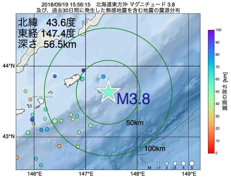 地震震源マップ:2018年09月19日 15時56分 北海道東方沖でM3.8の地震