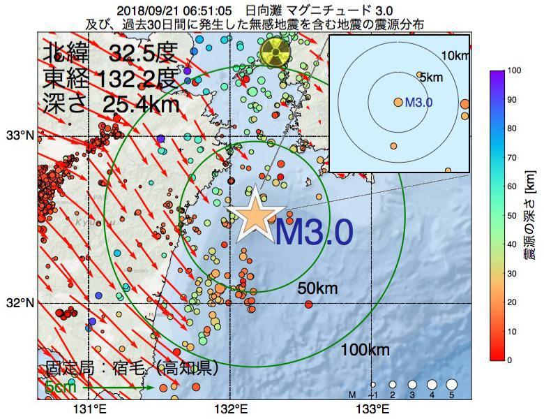 地震震源マップ:2018年09月21日 06時51分 日向灘でM3.0の地震