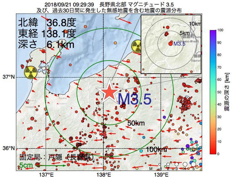 地震震源マップ:2018年09月21日 09時29分 長野県北部でM3.5の地震