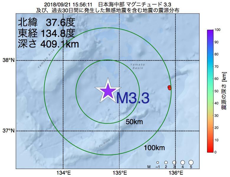 地震震源マップ:2018年09月21日 15時56分 日本海中部でM3.3の地震
