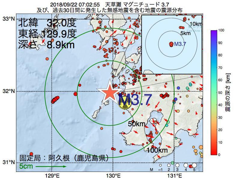 地震震源マップ:2018年09月22日 07時02分 天草灘でM3.7の地震