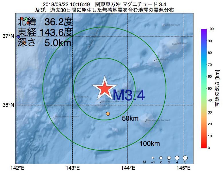 地震震源マップ:2018年09月22日 10時16分 関東東方沖でM3.4の地震
